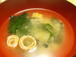 Cozy miso soup.